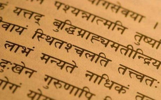 sanskrit_647_092717033013
